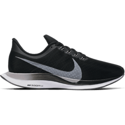 the latest b938f eb3b2 265584106102 NIKE W NIKE ZOOM PEGASUS 35 TURBO Standard Small1x1 ...